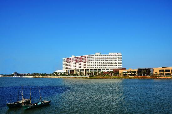 Howard Johnson Xinghai Bay Haikou