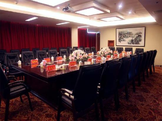Yiyang Wangfu Business Hotel: 会议室