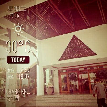 Empress Hotel: 大门