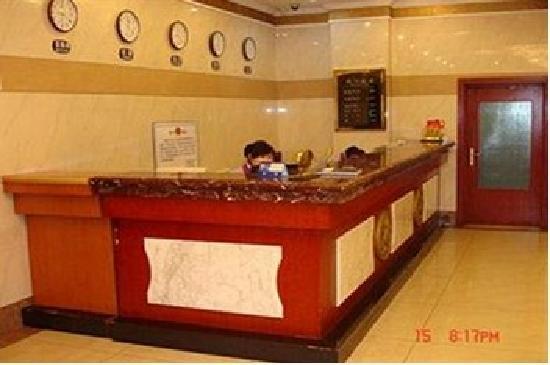 Xinanju Hotel: 照片描述
