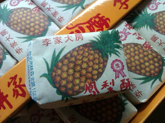 Li zhi Bing Jia: 單個包裝