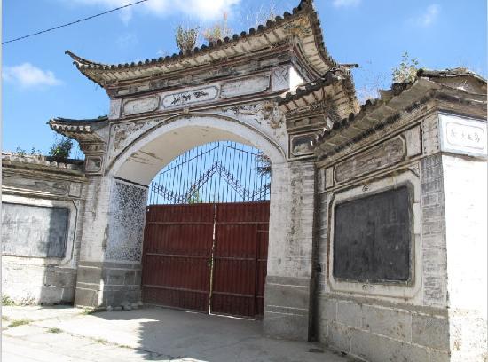 Xishoubaizu Residence