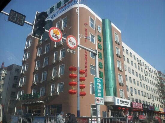 GreenTree Inn Chaoyang Bus Station : 外观