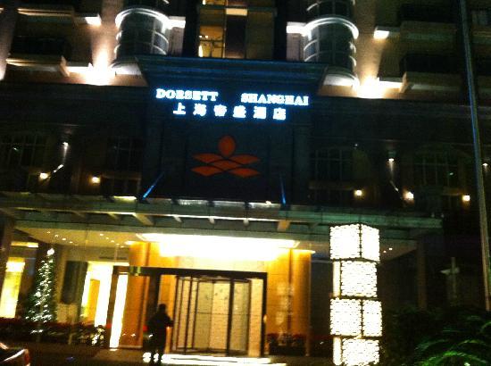 Dorsett Shanghai: 酒店外观