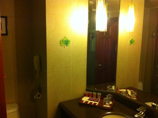 Hong Feng Hotel: 洗手间