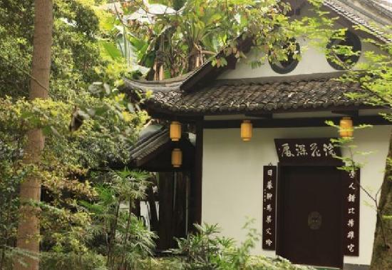 Du Fu Cottage: 杜甫草堂