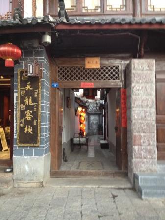 Tianlong Hostel: 天龙客栈
