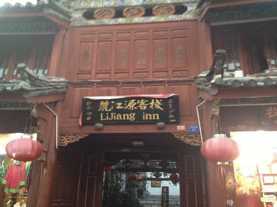 Lijiangyuan Hostel: 丽江源客栈