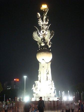 Jiuzi Square