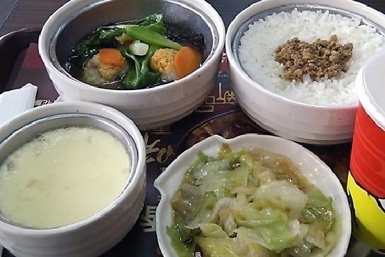 Kungfu (ZhengJia)