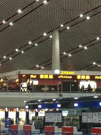 Tai La Jiao (Beijing Capital International Airport)