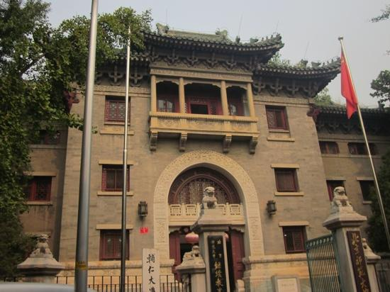 Beijing Normal College Jixu Education College