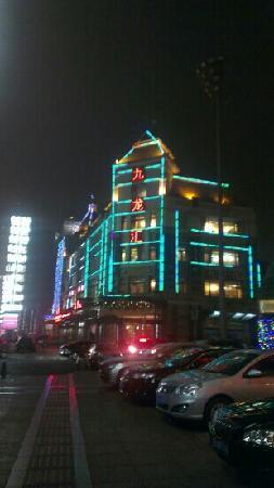 Jiu LongHui