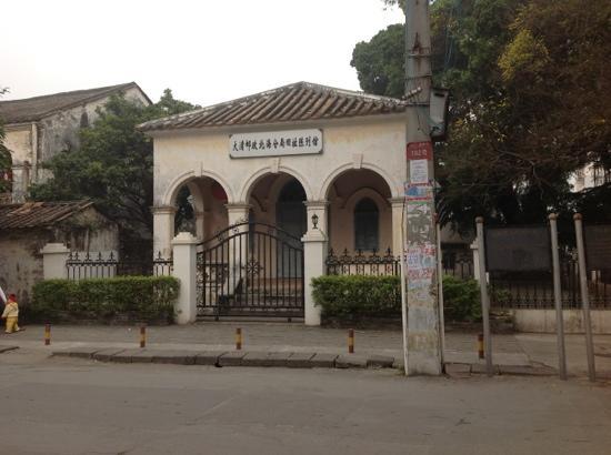Beihai Modern Architecture