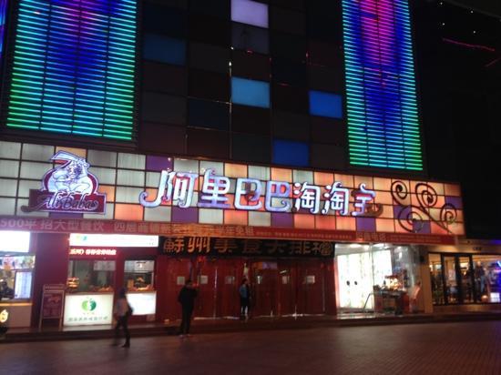 Alibaba Taobao Amoy Market