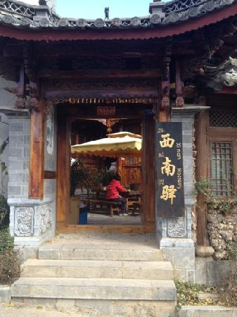 Fanchengjian HumanitiesBoutique Hostel: 西南驿