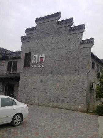 Shuihuiyuan Park: 水绘园