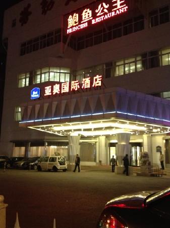 OL Stadium Hotel Beijing: 亚奥