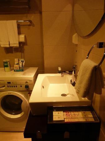 Housing International Hotel: weishengjian