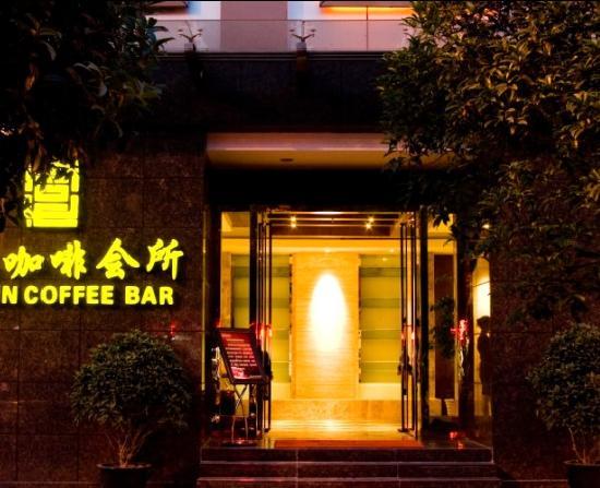 Junlin Internation Hotel: 咖啡会所