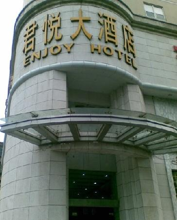 Photo of Enjoy Hotel Fuzhou