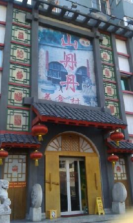 Shan Dan Dan Mei Shi Cun