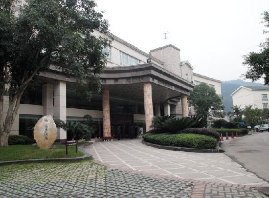 Hailan Yuntian Haiqin Hotel
