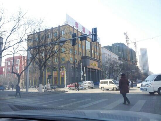 Beijing Jingang Hotel