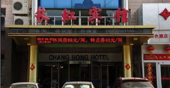 Atour Hotel Yantai Binhai Square: 照片描述