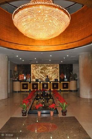 Xiangjunge Hotel: 前台