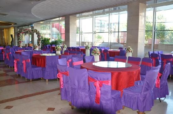 Xiangjunge Hotel: 餐厅