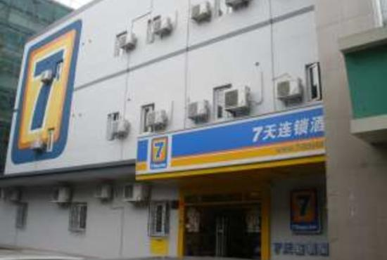 7 Days Inn (Xi'an Railway Station): 在一个胡同里拐过去就是七天了