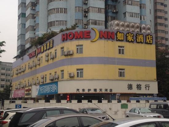 Home Inn Guangzhou Guangzhou Avenue North: 白天