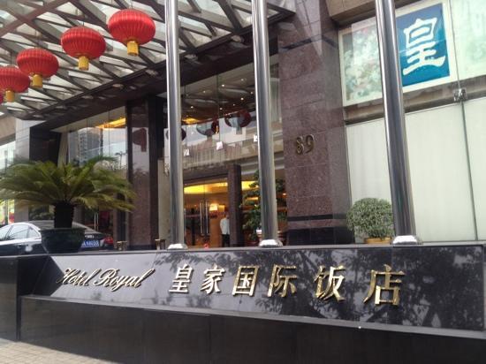 Hotel Royal Guangzhou: 外面