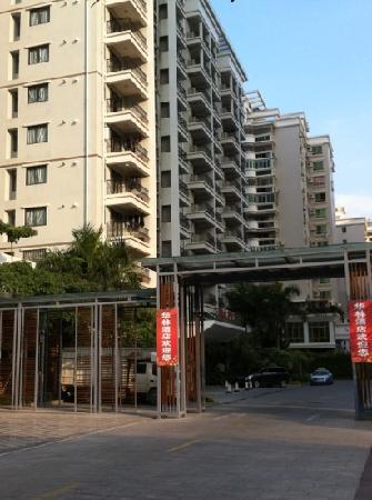 Hualin Hotel: 华林酒店
