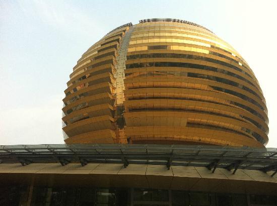 InterContinental Hangzhou: intercontinental