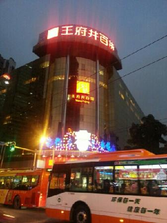 Wangfujing department Store