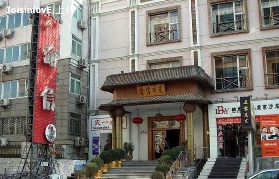 YuXinChuanCai (GongTi)