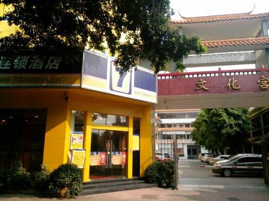 7 Days Inn Foshan Shunde Daliang Pedestrian Street