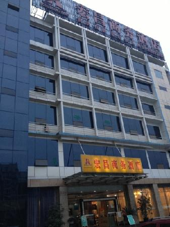 Hongchang Business Hotel