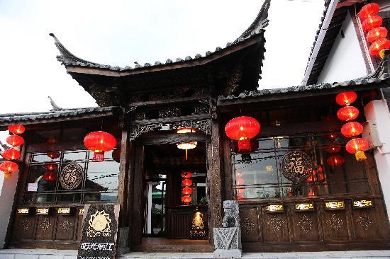 Huayang Nianhua Inn Lijiang Yangguang Lijiang : 大门1