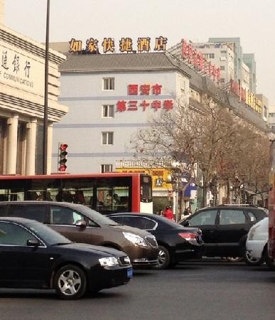 Home Inn (Xi'an Zhonglou North) : 酒店外观