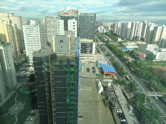 Doubletree by Hilton Beijing: 从酒店房间往外看