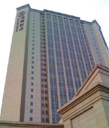 Yuyang Hotel: 主楼