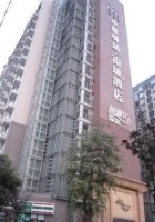Xiaoqi Yizhan Inn (Chengdu Nanyu) : 外观