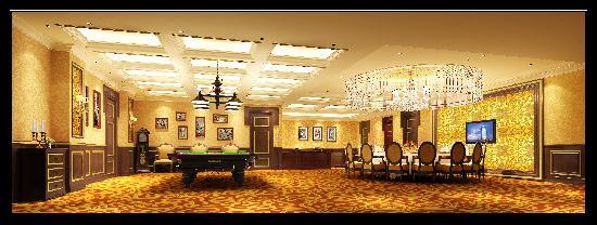 Shenzhen Kuiyong Hotel: 照片描述