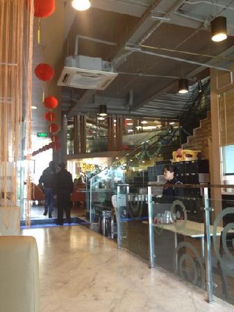 CuiYe GangShi Restaurant