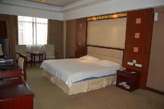 Honghu Bingyue Hotel