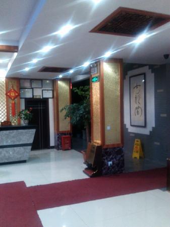 Yangchun Baixue Holiday Inn: datang