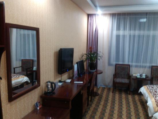 Yangchun Baixue Holiday Inn: kefang
